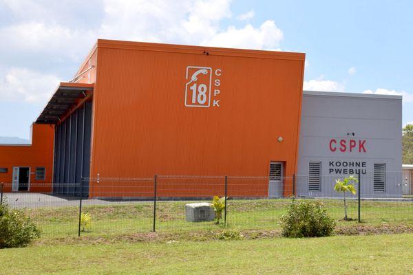 Centre de secours à Koné, image d'illustration.