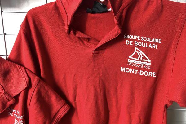 Le polo de la tenue commune, dans sa version mondorienne. Groupe scolaire de Boulari