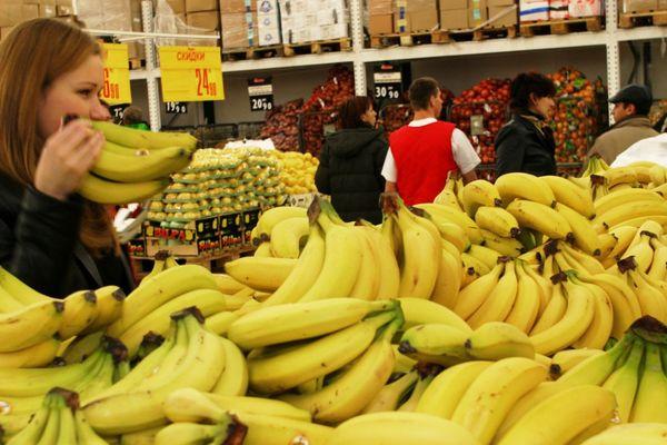 Bananes Auchan