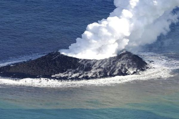 Ile volcanique japon