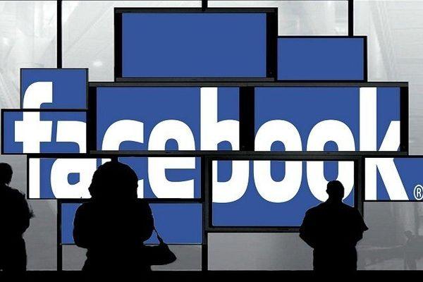 Panne générale de Facebook