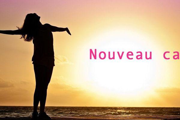 """Stage """"nouveau cap"""""""