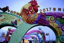 Nouvel An Chinois : que la fête commence !