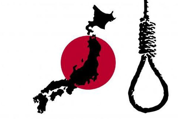 Image peine de mort au Japon