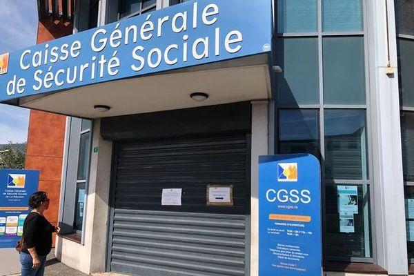CGSS fermé