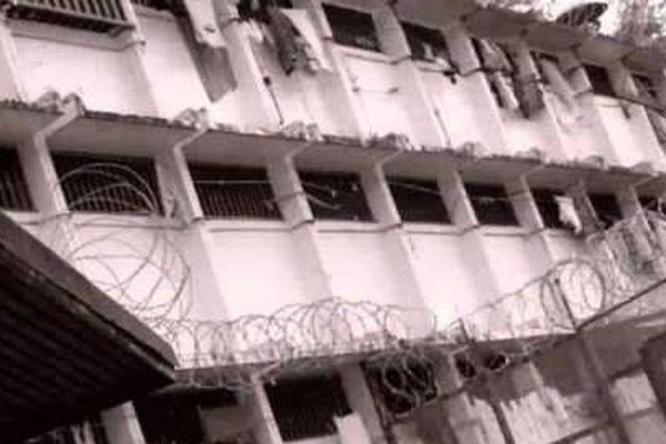 Prison Nuutania
