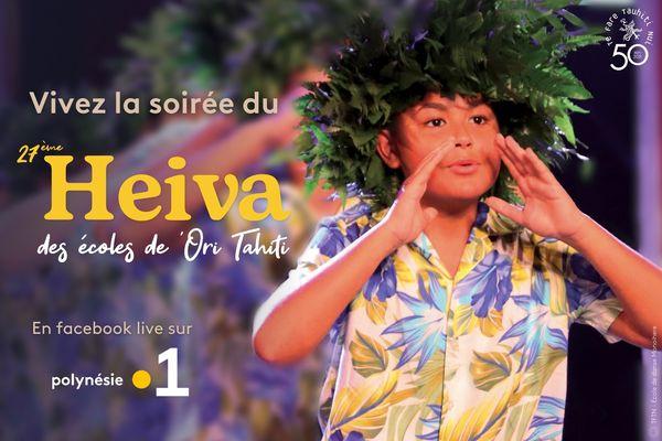 Le Heiva des écoles de danse en Facebook Live