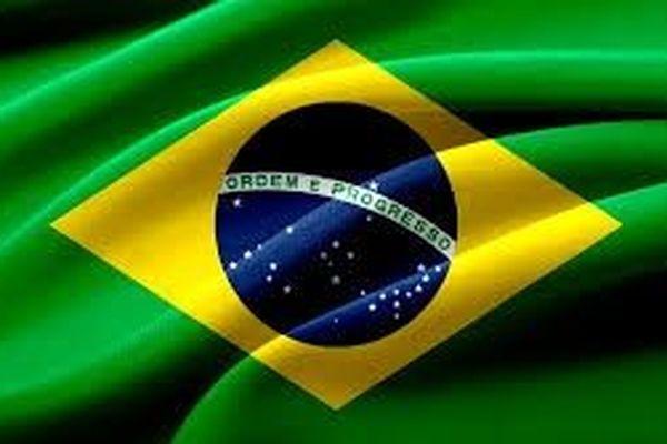 Brésil investiture