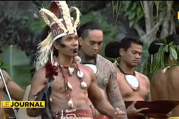Te Aroha Mamaia