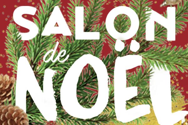 Le salon de Noel 2017