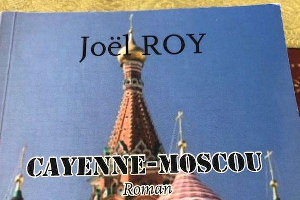 Cayenne Moscou