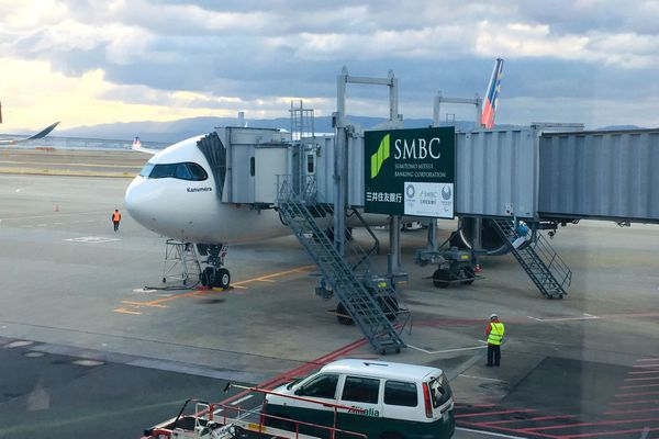 Avion d'Aircalin au Japon, février 2020, Kanumera
