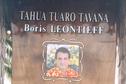 Commémoration de la disparition de Boris Leontieff