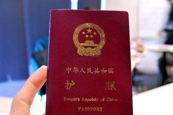 Les touristes chinois dispensés de visas