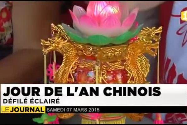 Défilé des lanternes : symbole de clôture du nouvel an chinois
