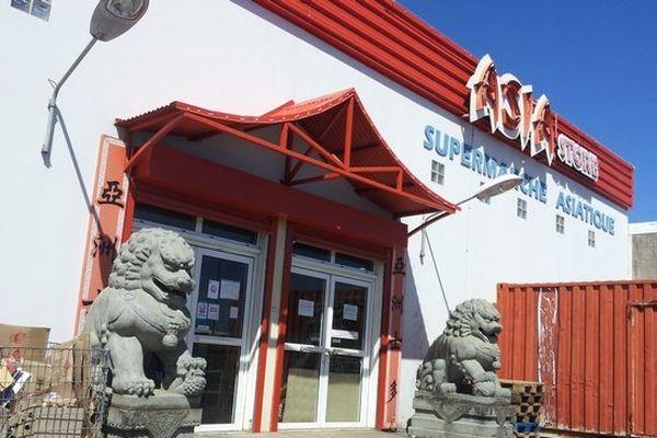 Asia-Store à Sainte-Marie