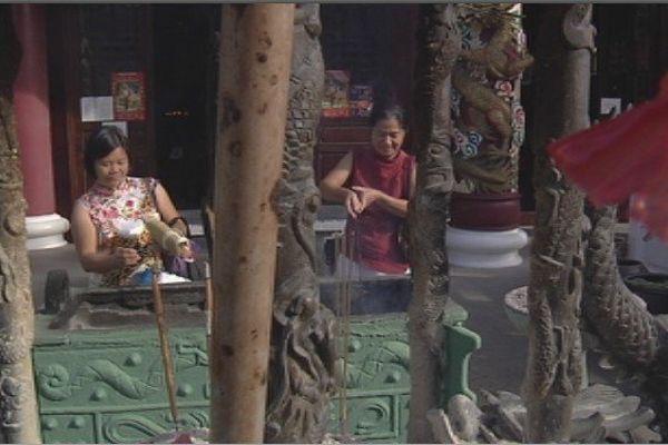 temple chinois de Mamao