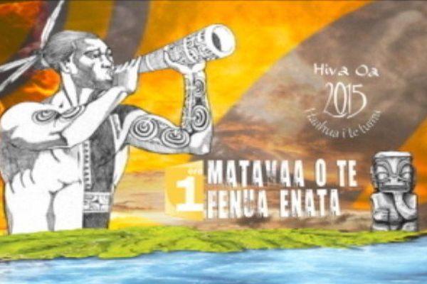 Cérémonie d'ouverture du 10ème Festival
