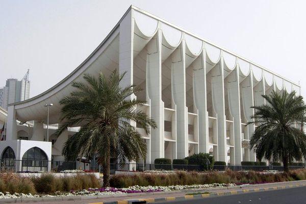 Assemblée nationale du Koweit