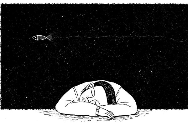 nuit reves