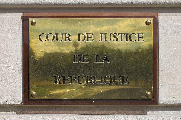 Plaque Cour de justice de la République Paris