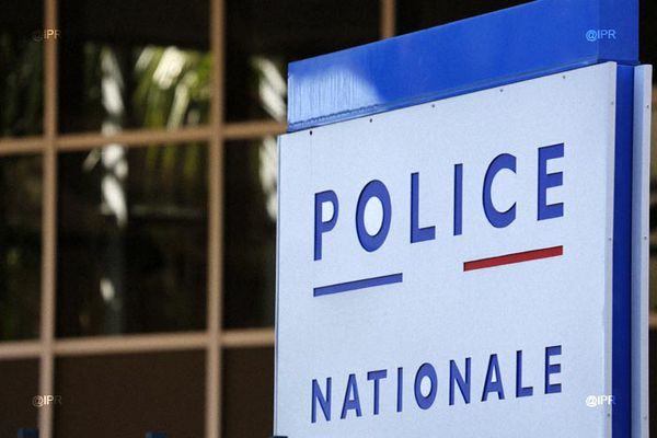 Police nationale logo commissariat