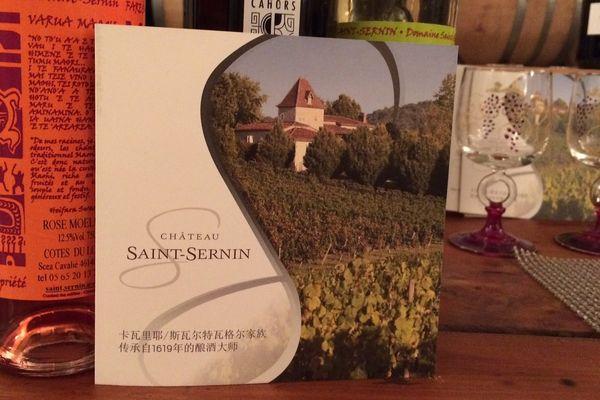 Plaquette du château Saint-Sernin pour les clients chinois