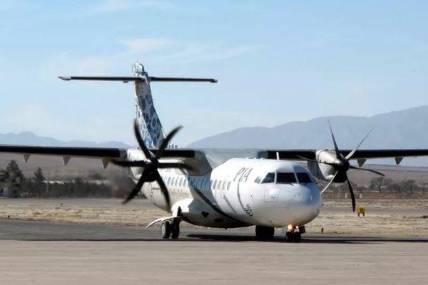 ATR 72 600