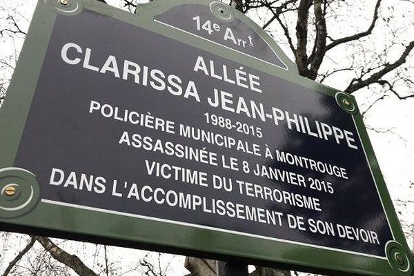 Allée Clarissa Jean-Philippe à Paris