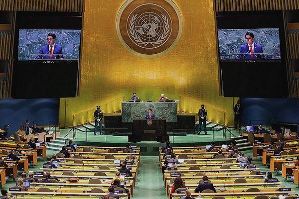 ONU intervention pour la restitution des îles Éparses, Andry Rajoelina, président de Madagascar, 22 septembre 2021