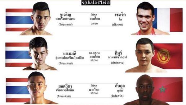 Boxe thaï: Cédric Do