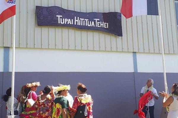 Salle omnisports Tupai Hititua Tehei