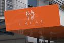 Mouvement social au centre Cafat du Receiving
