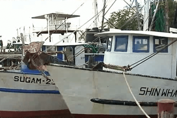 Accord de pêche
