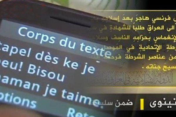 Texte djihadiste