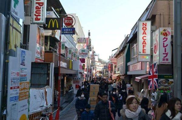 japon plein emploi