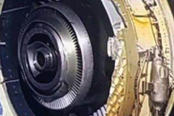 Les pièces du réacteur endommagé ont été repérées suite à l'examen des données de vol