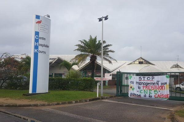 Centre hospitalier de Kourou