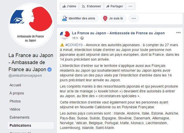 coronavirus : post FB de l'ambassade de France au Japon