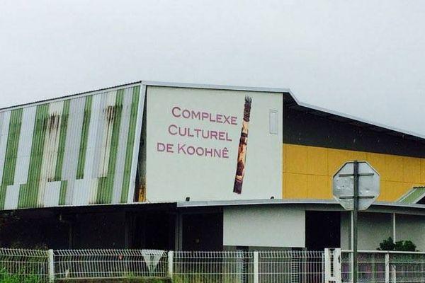 Médiathèque Ouest. Complexe culturel Koné