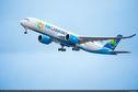 Air Caraïbes envisage de demander l'aide financière de l'État