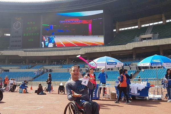 La 4e place de Fairbank a Seoul.