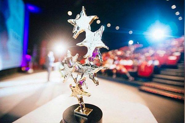 Le trophée Prix de Court