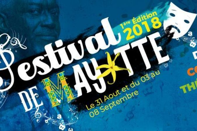 Affiche Festival de Mayotte © Office Culturel de Mayotte