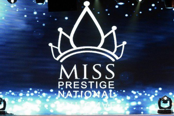 Miss Réunion élue Miss Prestige National — Cécile Bègue